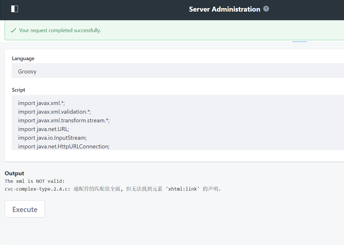 lps 76115 the sitemap xml is generated with optional tags lastmod