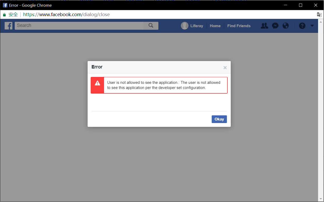 LPS-67375] Facebook autologin not working with unchecked option