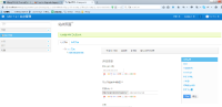 validate-55919-6.2 ce ga4-case2-changed the friendly url of the created site page.PNG
