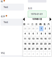 [Expected Result]Chinese localized Datepicker.png