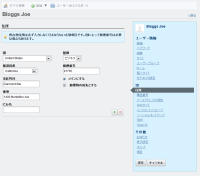 02-localization-japanese-hook-user-address-6-1.png